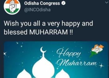 odhisa congress muharram