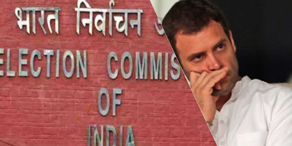 election commission congress