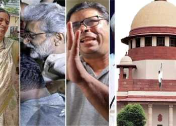 supreme court urban naxals