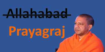 yogi, prayagraj, congress, allahabad