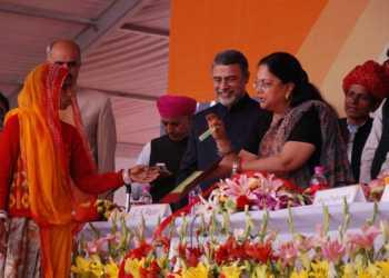 bhamashah, yojna, rajasthan