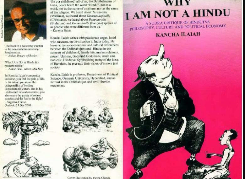 Kancha IlaiahBooks