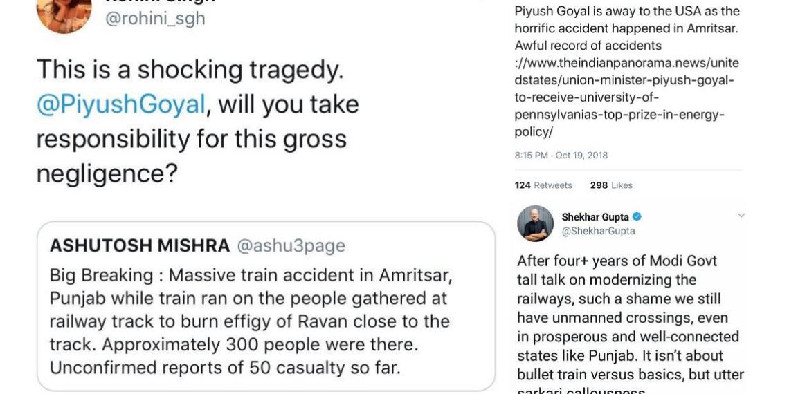 amritsar, tragedy, journalists