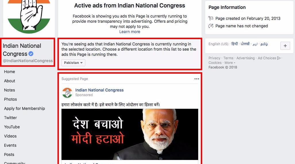 pakistan, congress party, ads