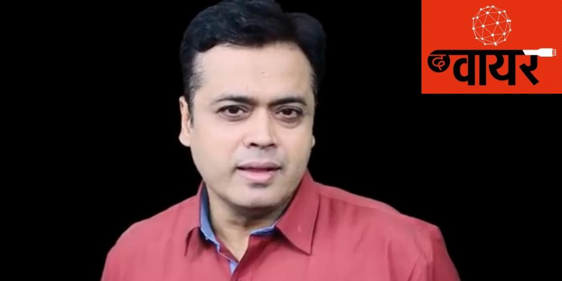 abhisar sharma, wire, video