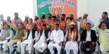 BJP, councillors, Kathua