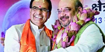 Madhya Pradesh, BJP, Congress