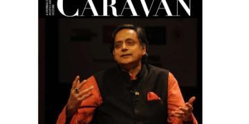 caravan, tharoor