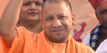 Cm Yogi, Chhattisgarh