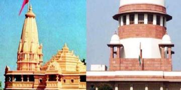Ayodhya, Supreme Court