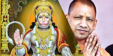 Yogi, Hanuman, Dalit