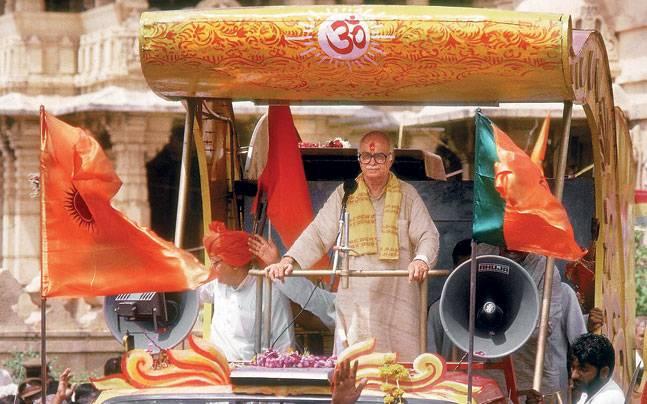 Advani BJP