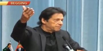 begging, Imran Khan