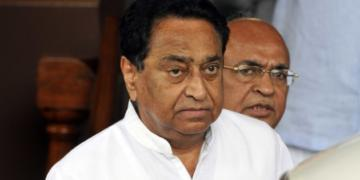 Kamal Nath, schemes, MP, government