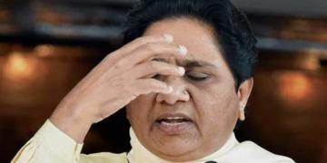 Mayawati, money