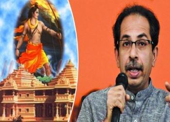 Ayodhya, Uddhav Thackeray, Shiv Sena