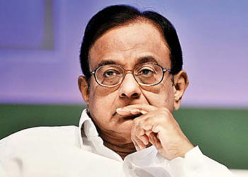 chidambaram, rbi, section 7