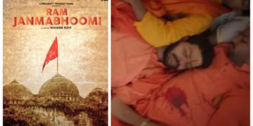Ram janmbhoomi, Waseem Rizvi
