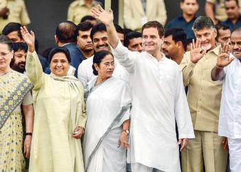Mayawati, All Party Meet