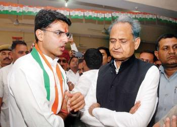 PC: CP Joshi Rajasthan