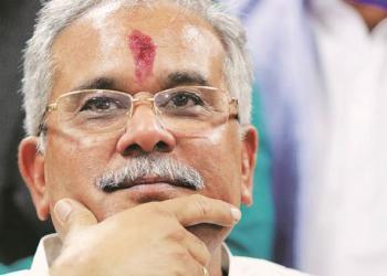 Bhupesh Baghel, naxals, chhattisgarh