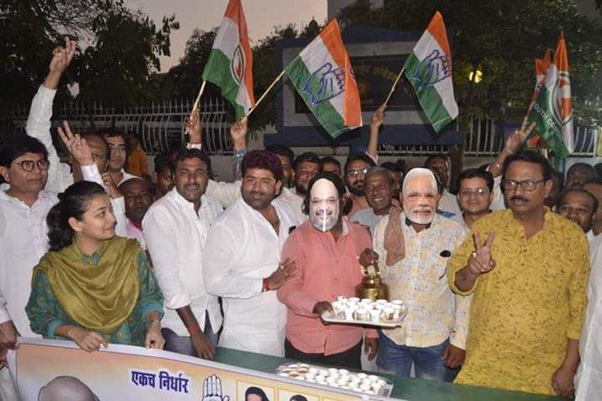 Congress, election
