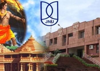 JNU, RSS
