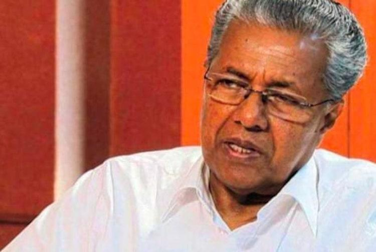 Editors Guild, Kerala Vijayan Cases