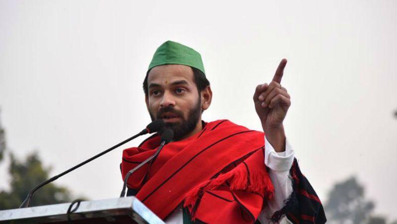 Tej Pratap, RJD