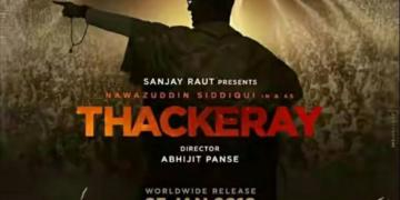 Thackeray, Trailer