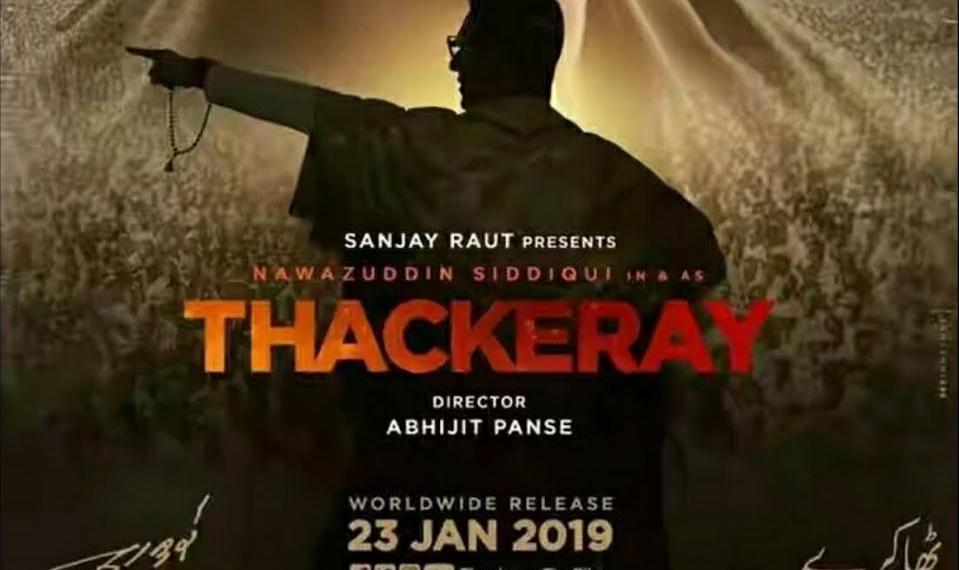 Thackeray, Trailer