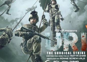 URI, Surgical strikes, Trailer