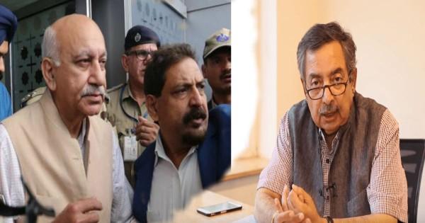 M J Akbar, MeToo , Vinod Dua