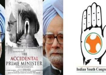 Congress, The Accidental Prime Minister
