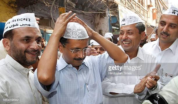 Arvind Kejriwal, Iftar Parties