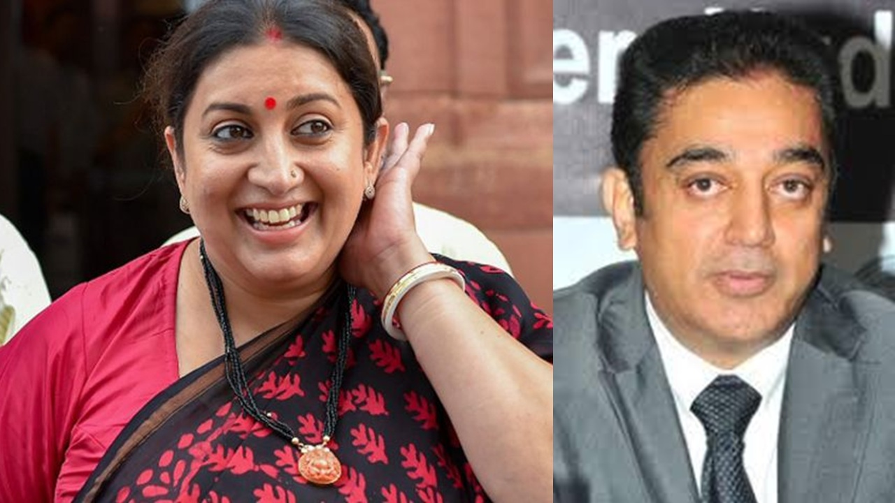 Image result for kamal haasan vs smriti
