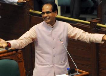Shivraj Chouhan, Kamal Nath