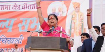 Rajasthan, Telangana, Elections