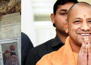 CM Yogi, Akshayvat, Saraswati