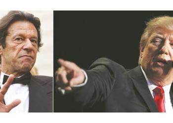 pakistan, US, assistance