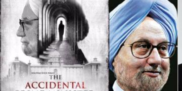 box office, Accidental, Prime Minister,