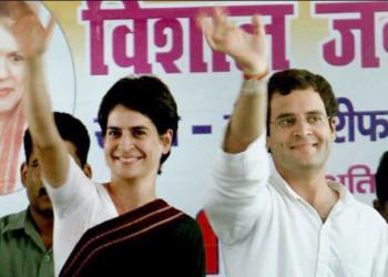 priyanka gandhi, congress, up