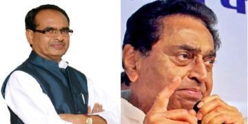kailash vijayvagiya, madhya pradesh, BJP
