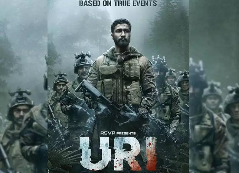 Uri-The Surgical Strike, box office