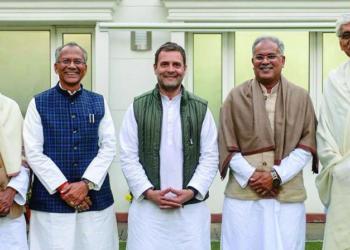 chhattisgarh, ayushman bharat