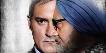 review accidental prime minister, youtube