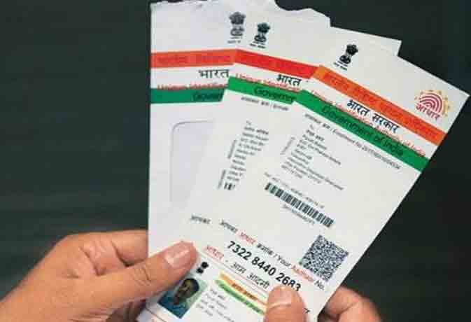 Aadhar, travel document, Nepal and Bhutan