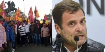 rahul gandhi, trade union, bandh