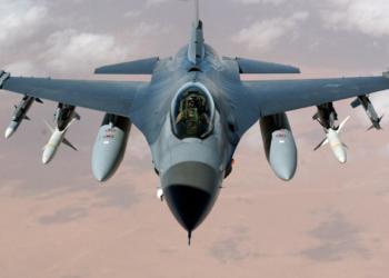Lockheed Martin India