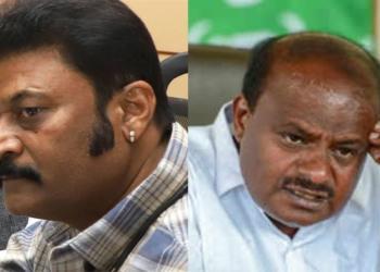 Karnataka, Congress, MLAs